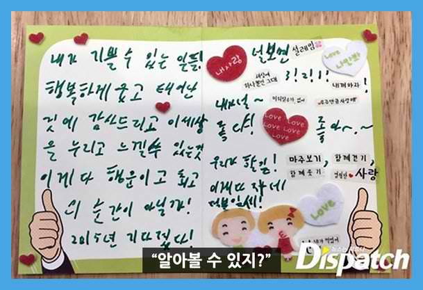 infinite dongwoo handwriting