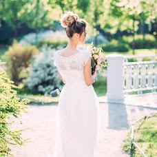 Wedding photographer Aleksandra Kudrina (girlweb). Photo of 19.05.2016