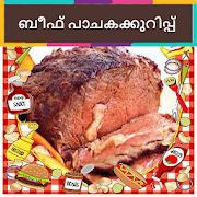 Beef Recipes In Malayalam
