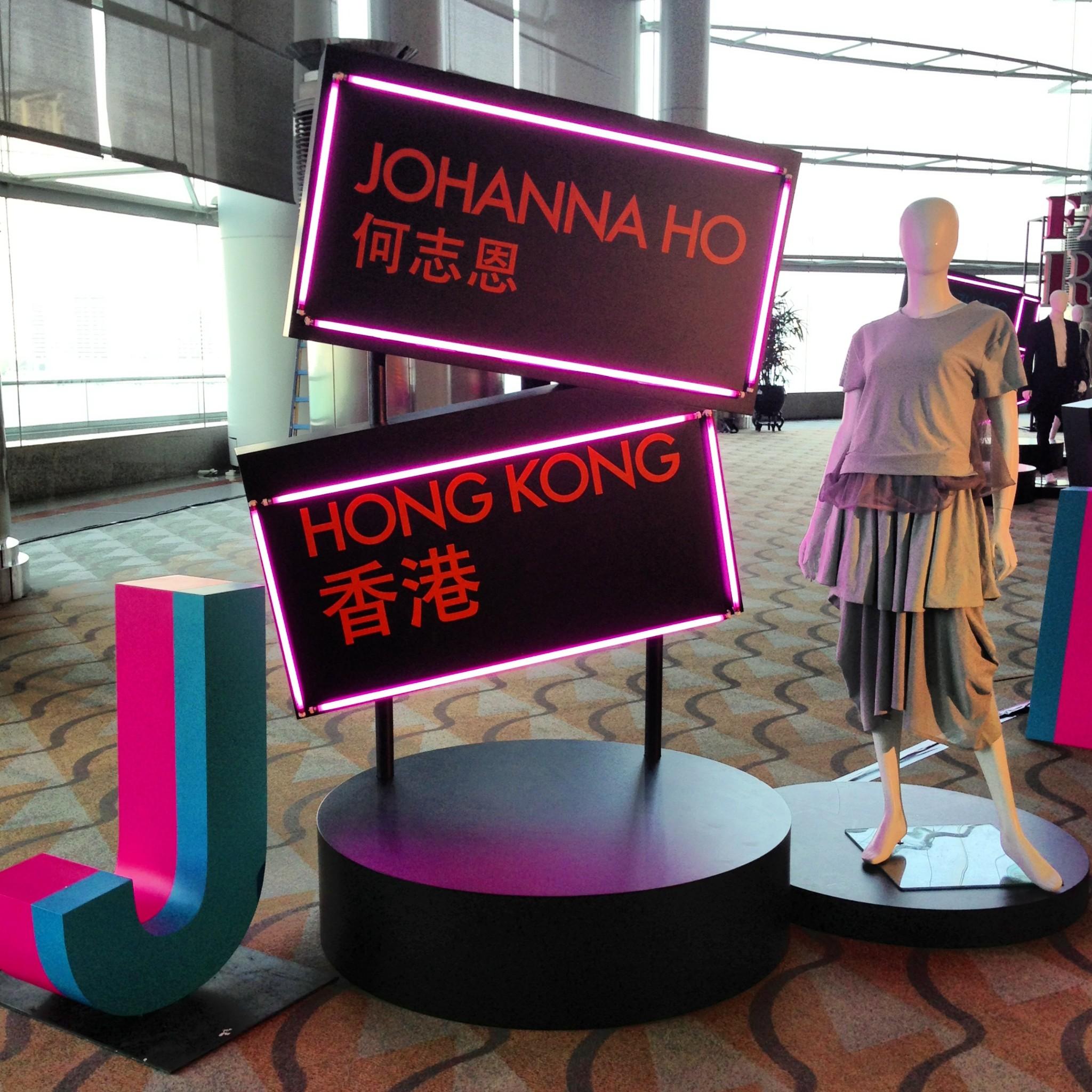 Photo: Fashion Extravaganza display for Joanna Ho