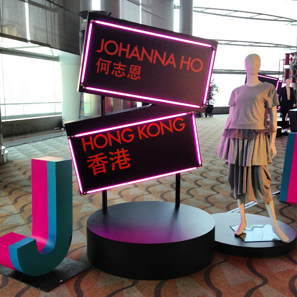 Photo: Fashion Extravaganza display for Joanna Ho