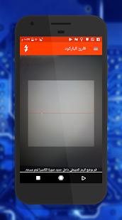قارئ الباركود - náhled