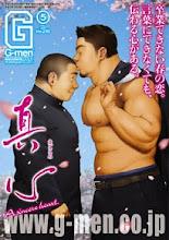 Photo: ジオフロント入荷情報:  月刊ジーメン(G-men)の最新刊入荷しました。  ---------- 同性愛コミックやゲイ雑誌が豊富。 男と男が気軽に入れて休憩できたり、日ごろ見れないマンガや雑誌が読める場所はココにしかない。 media space GEOFRONT(ジオフロント) http://www.geofront-osaka.com