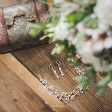 Wedding photographer Darya Sorokina (dariasorokina). Photo of 27.06.2017