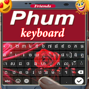 Download Phum Keyboard APK latest version 1 2 for android