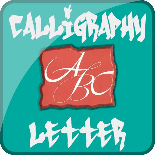 alfabet de opțiuni)