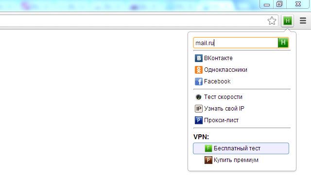 HideME.ru - бесплатный веб прокси