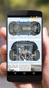 Ремонт Chevrolet Lacetti - náhled