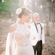 Wedding photographer Sergey Petkoglo (clicklovemd). Photo of 07.04.2016