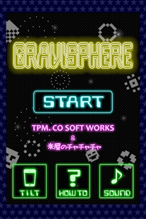 GRAVISPHERE- screenshot thumbnail