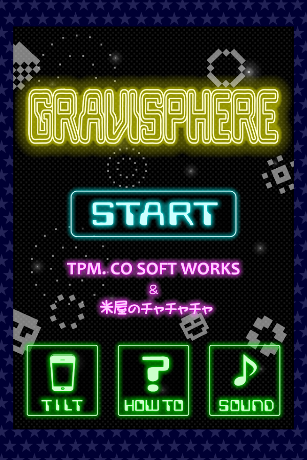 GRAVISPHERE- screenshot