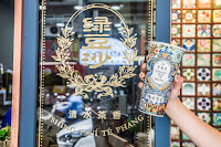 清水茶香(清水店)