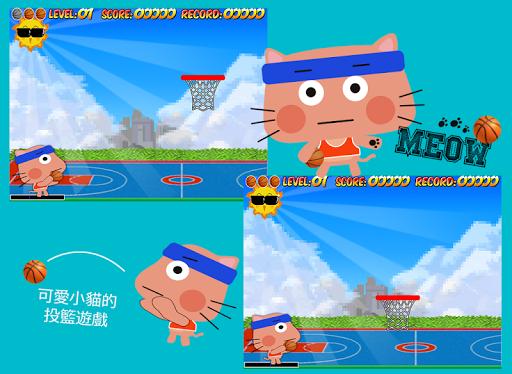 Meow Basketball