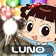 Hello Jadoo : Bubble Shooter (game)