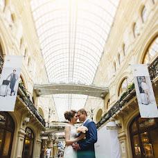Wedding photographer Stanislav Volobuev (Volobuev). Photo of 01.11.2016