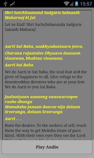 Sai Baba Aarti English