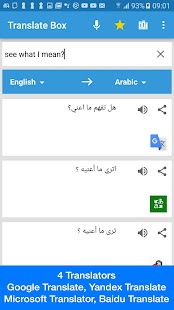 Translate Box: translations from all translators Screenshot