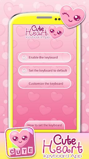 カラーキーボード着せ替えアプリ
