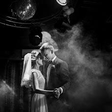 Свадебный фотограф Виталий Щербонос (Polter). Фотография от 30.07.2016