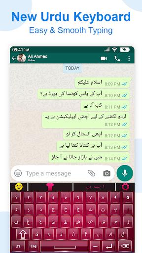 Urdu English Keyboard Emoji with Photo Background ss3
