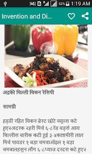 lajawab punjabi non veg chicken recipe - náhled