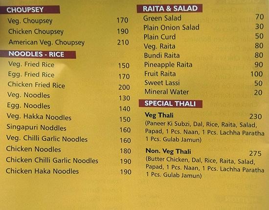 Raj Restaurant menu 1