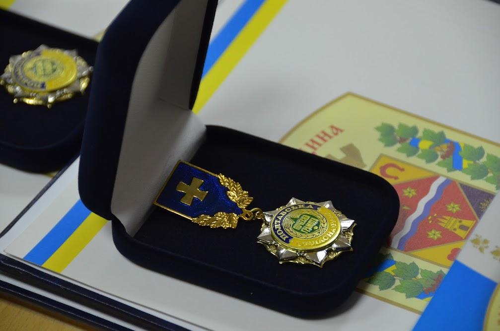 Картинки по запросу почесна грамота та медаль полтавської обласної ради
