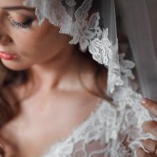 Wedding photographer Vitaliy Rodionov (pbmaster). Photo of 12.01.2014