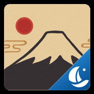 Ukiyoe Boat Browser Theme