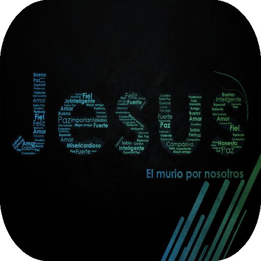 Cómo encontrar a Jesús