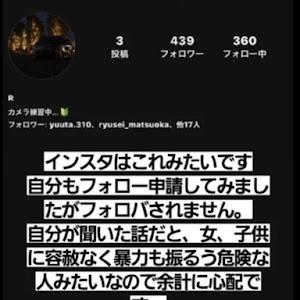 マークII JZX110のカスタム事例画像 我流Styleじゅんさんの2020年08月12日01:10の投稿