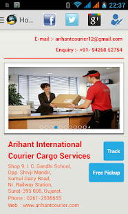 Arihant International- screenshot thumbnail