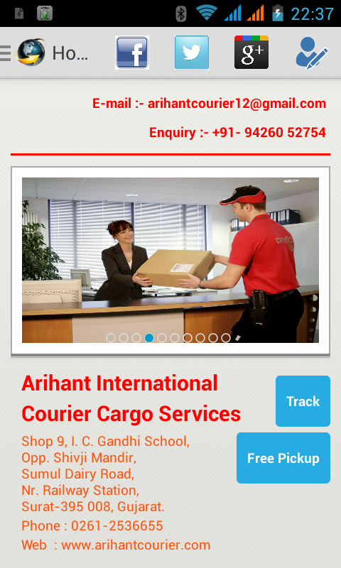Arihant International- screenshot