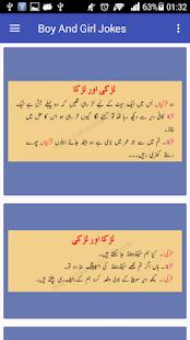 New Urdu Jokes - náhled
