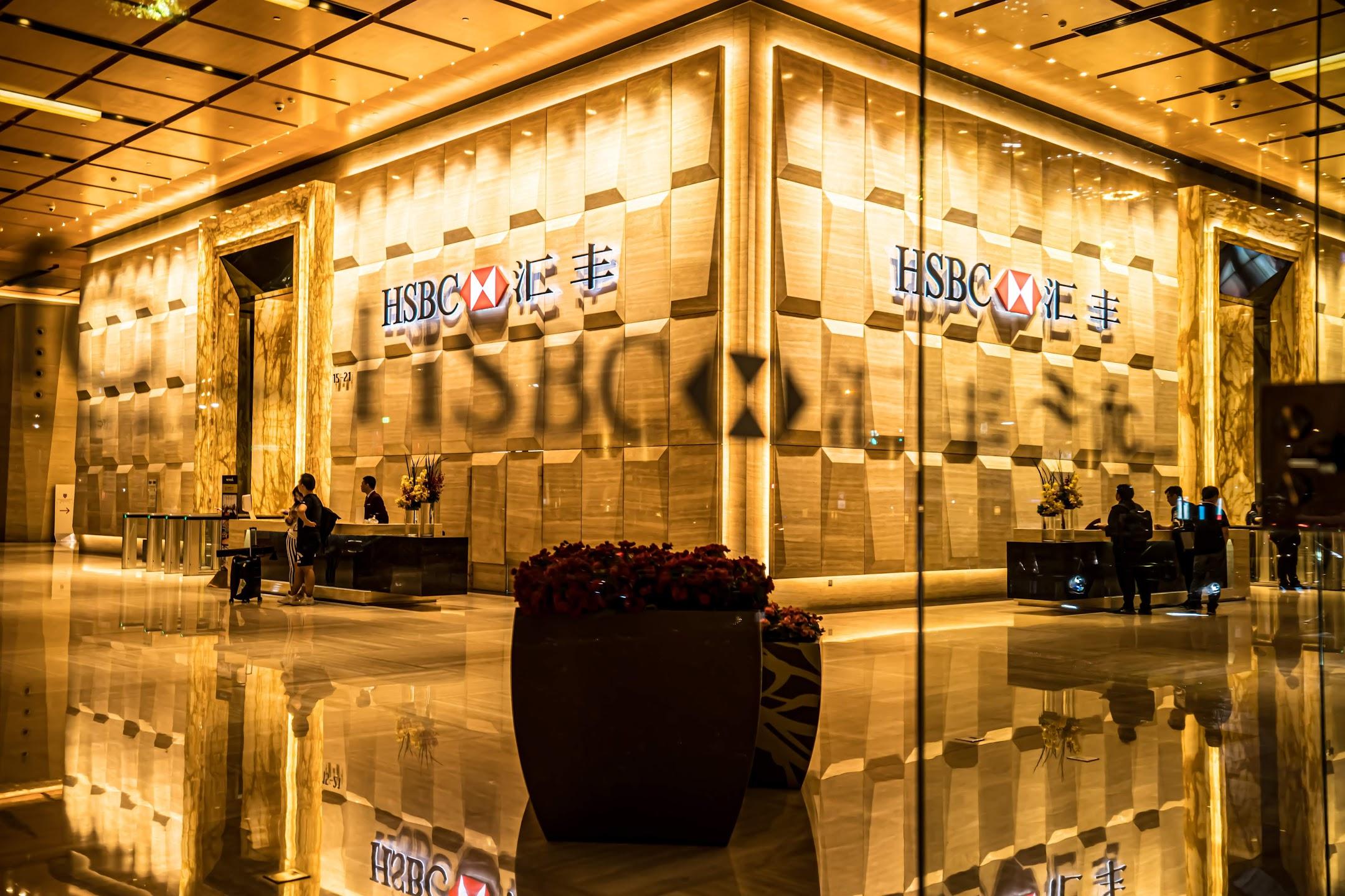 上海 ifc HSBC