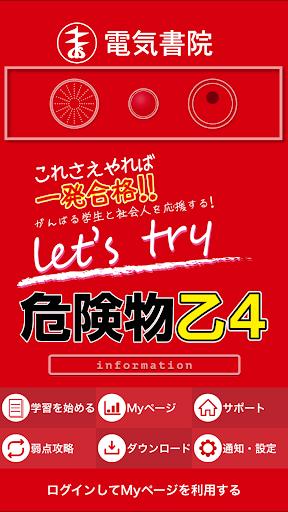 Let's try u5371u967au7269u4e594 1.0.0 Windows u7528 1