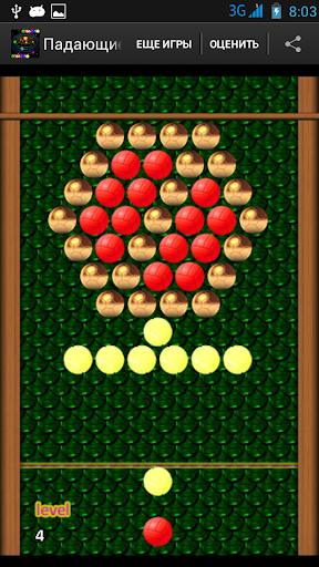 Falling Balls 2.2 screenshots 5