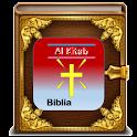 Alkitab Indonesia icon