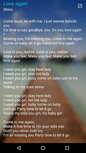 SingPlay: Karaoke your MP3 screenshot 3