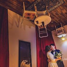Wedding photographer Joita Lucian (lucian). Photo of 05.02.2018