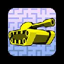 limopop tank trouble