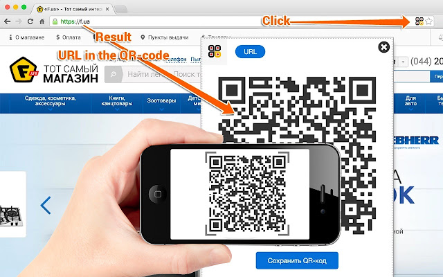 «CLEVER QR Code» — Scan And Create