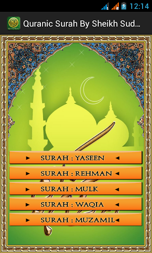 Quranic Surah by Sheikh Sudais