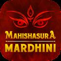 Sri Mahishasura Mardini-Tamil icon