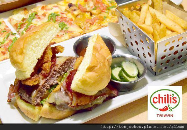 Chili's美式休閒餐廳 大直店