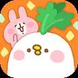 Giant Turnip Game icon