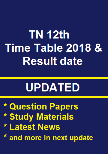 Tamilnadu 12th time table 2018 & Results- screenshot
