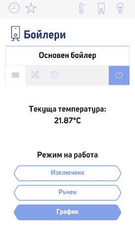 proSmart 1.7 screenshot 2090783