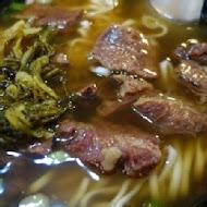 【雲林斗六】老吳紅燒牛肉麵