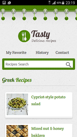 android Greek Recipe Screenshot 0
